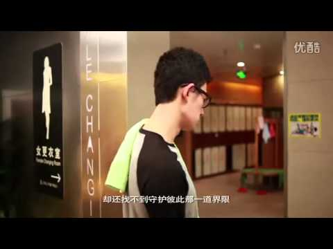 青春期2失乐园全集_【QL】青春期2青春失乐园 好听插曲 莫熙儿《刺猬效应》 - YouTube