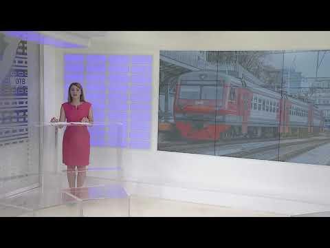 Пригородные электрички в Приморье перешли на зимнее расписание