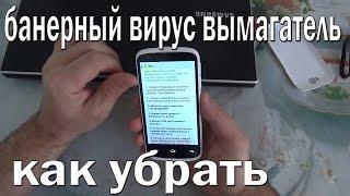 видео ЭЛЕМЕНТАРНОЕ. Не включается / Не загружается смартфон Билайн Смарт6