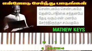 senbahamae senbahamae / mathew keys / my music master