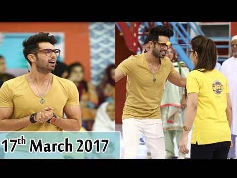 Jeeto Pakistan - 17th March 2017 - ARY Digital Show