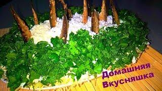 Новогодний Праздничный салат Рыбки в пруду + Рецепт Домашнего Майонеза.