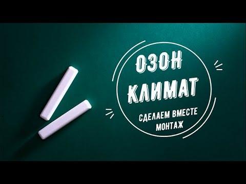 Установка кондиционеров (Сплит-систем) в Оренбурге - YouTube