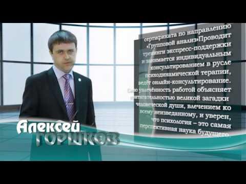 Доктор Борменталь: Алексей Горшков знает как вам помочь с лишним весом