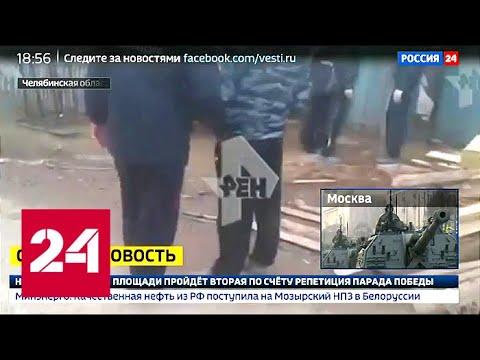 Убийство в Челябинской области: подозреваемый задержан - Россия 24