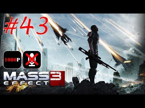 Mass Effect 3 #43 - Приоритет: Дредноут Гетов