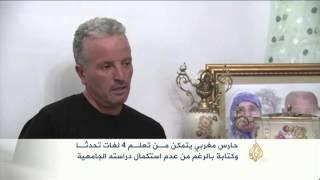 هذه قصتي- محمد الفيلالي.. حارس يتحدث عدة لغات