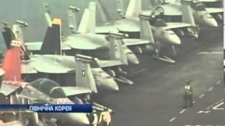 Северная Корея привела армию в боевую готовность