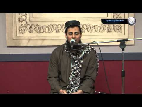 Qaari Ziyad Patel | United Muslims of Australia 2015