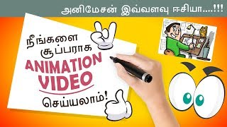Create Animation Videos For Youtube Without Any Software?? Explained in Tamil