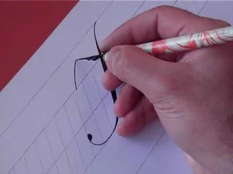 How To Write Copperplate The Letters T And