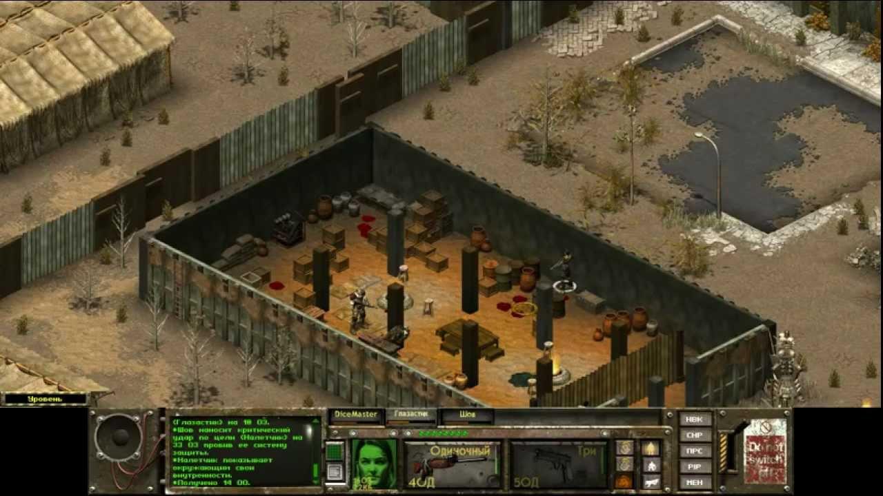 Fallout Tactics - День 1, часть 1 - YouTube