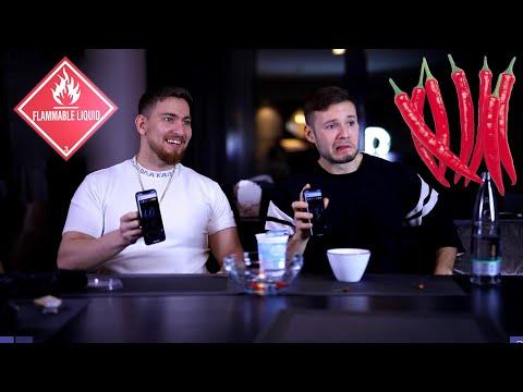 Richtig oder sehr scharf Chili essen (EXTREM) mit Inscope21
