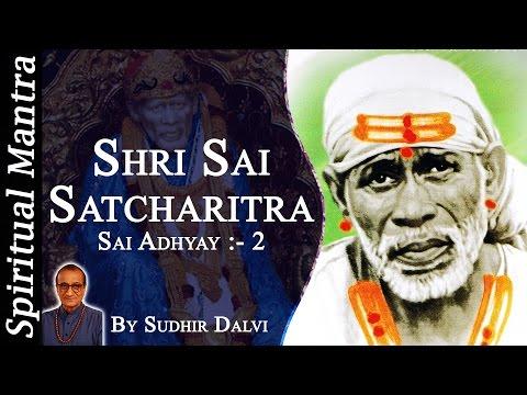 Shri Sai Satcharitra  Shirdi Sai Baba  Sai Adhyay : 2 Sai Bhajan  Hindi