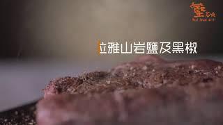 西環治港流氓集團 - 23/07/19 「奪命Loudzone」長版本