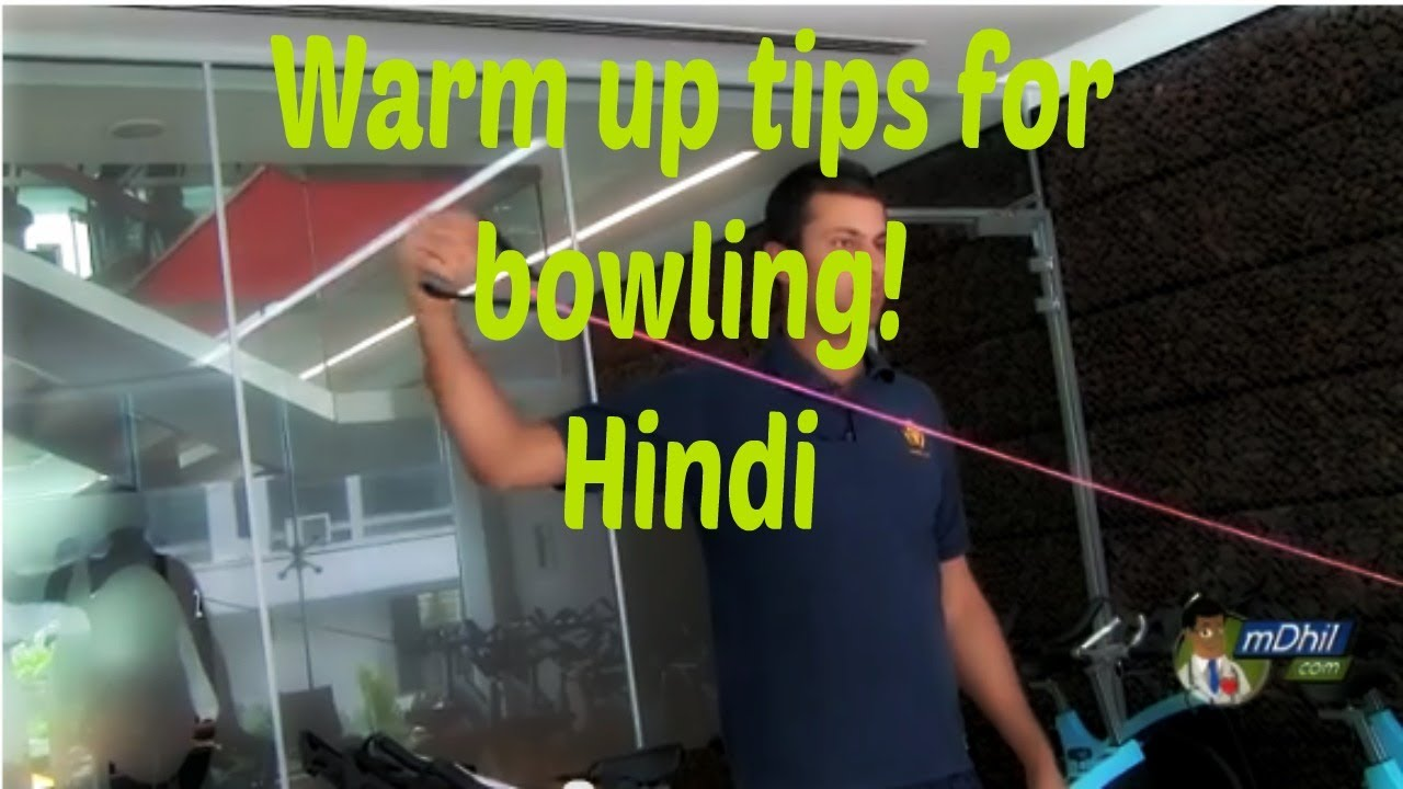 how to teach bowling in cricket