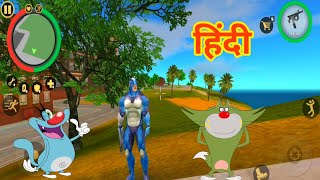 Rope Hero Vice Town  With Oggy and Jack Voice
