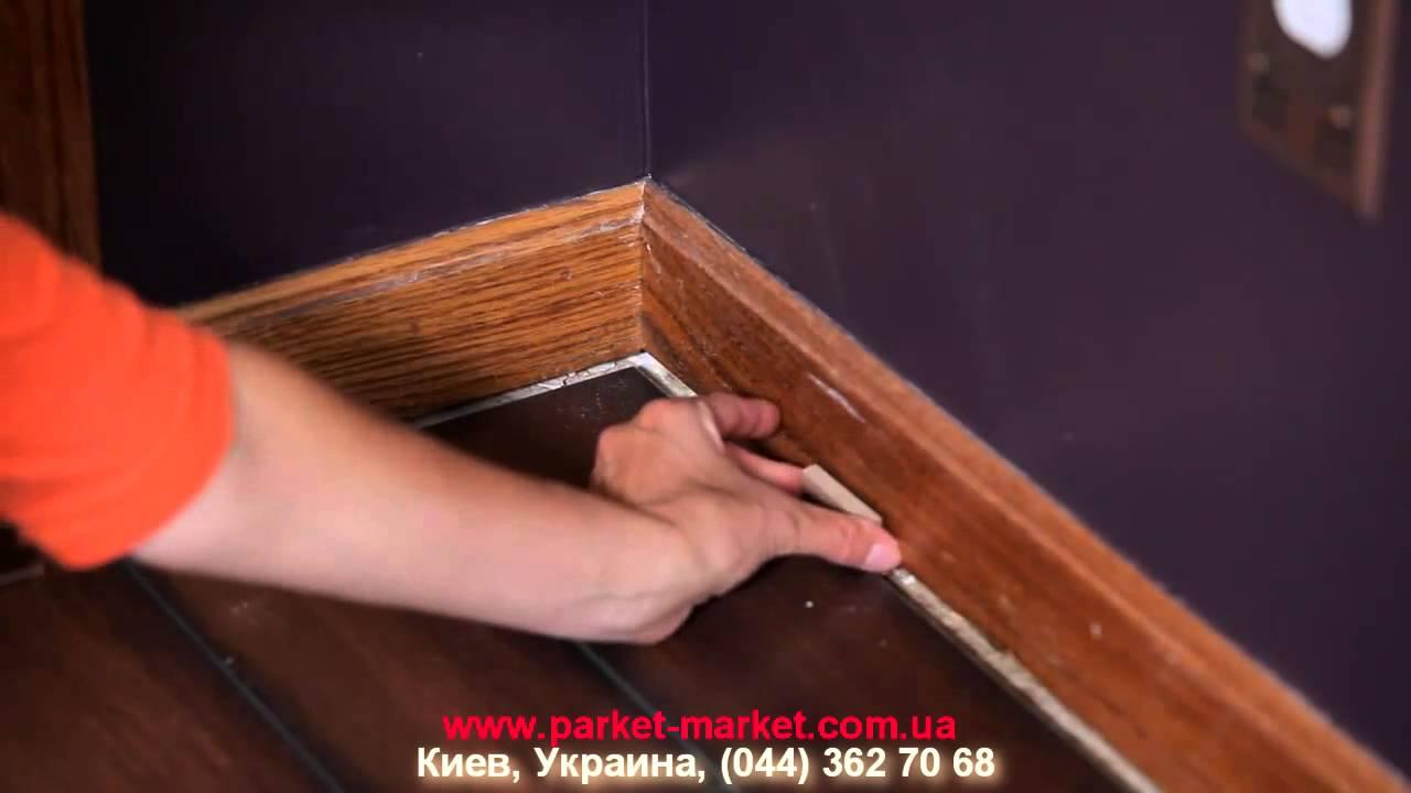 Плинтус – важная часть декора помещения. Обратите внимание на белый деревянный плинтус напольный: его цена и отличное качество гарантируют вам, что вы купите отделочные материалы для комплексного ремонта.