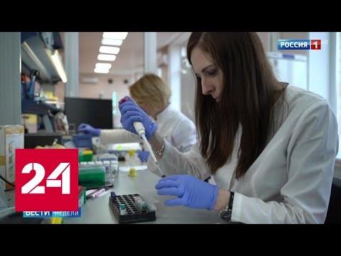 Коронавирус в России: пик - впереди, распространение еще можно остановить - Россия 24