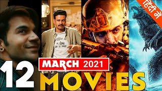 12 Best Movies Releasing (March 2021 ) Hindi | Theatrical & Online ( Netflix )