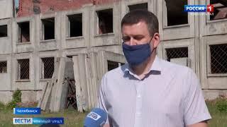 В Челябинске сносят недострой
