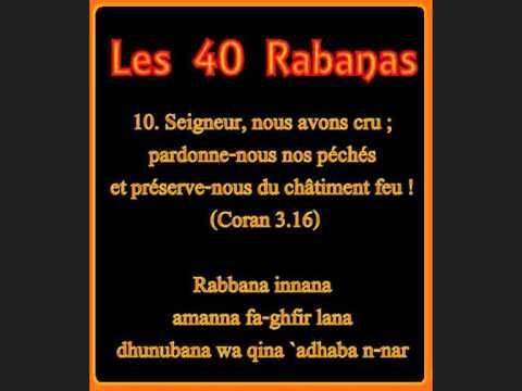 LES 40 RABANAS [part.1].wmv