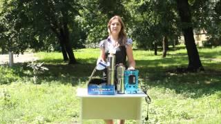 Насосы водолей Тернополь(, 2014-07-17T20:31:00.000Z)