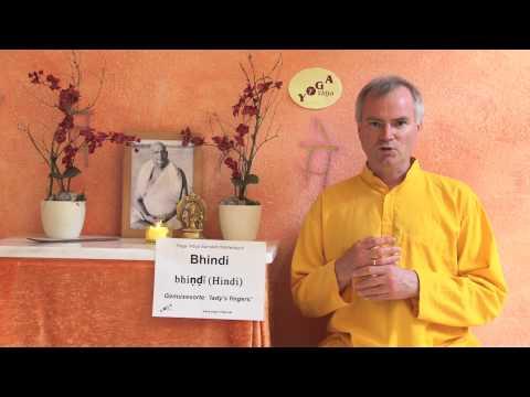 Bhindi - Okra Gemüse - Lexikoneintrag