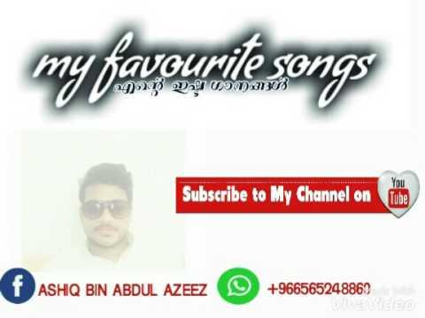 Minnaminnikkum song| Kattappanayile Rithwik Roshan mp3|malayalam hit song