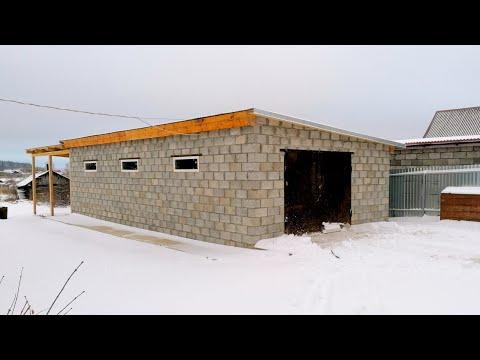 Стройка гаража своими руками