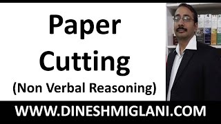 TRICKS TO PAPER CUTTING ( NON VERBAL REASONING) for SSC, Banking Exams