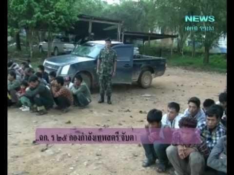 ข่าวเคเบิ้ลระนอง-ทหารจับพม่า