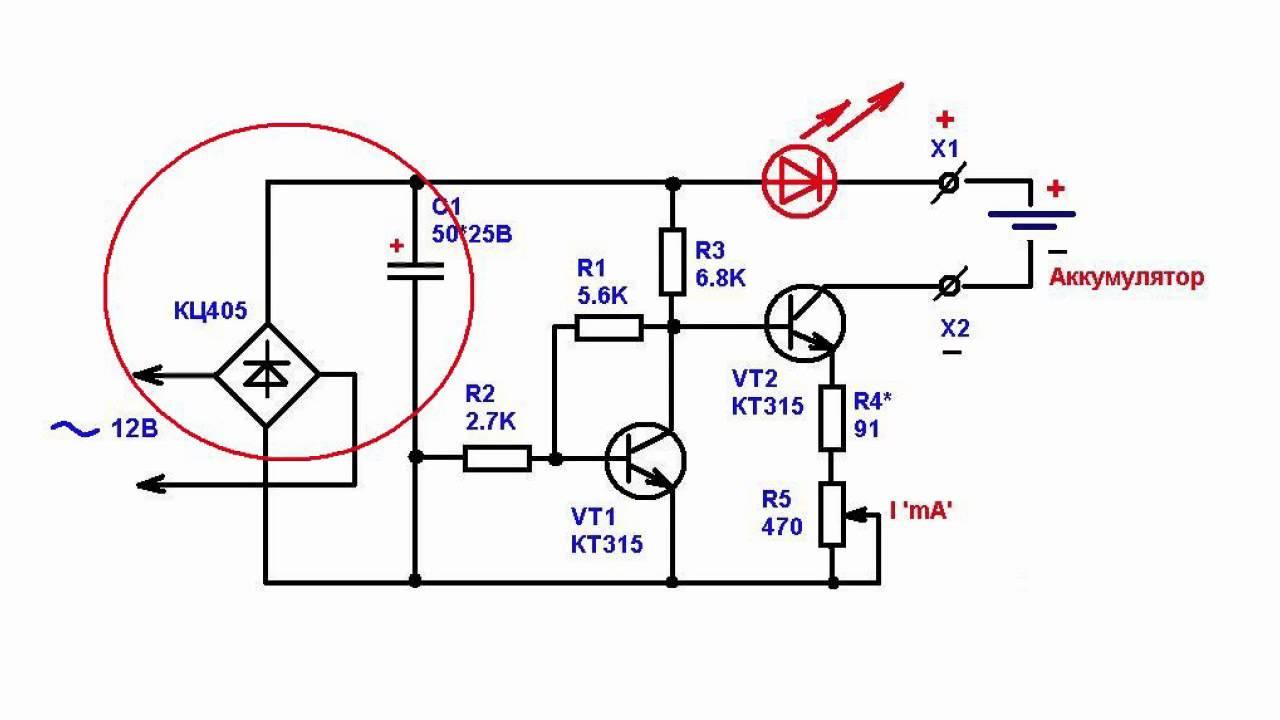 Схема зарядного устройства на транзисторах фото 32