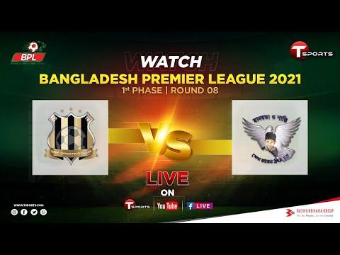 Saif Sporting Club vs Sheikh Russel Ltd. | LIVE | BPL | 2021