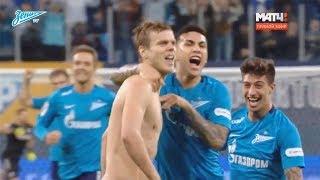 Гол Кокорина в матче против «Урала»