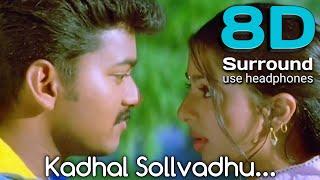 Kadhal Solvathu Uthadugal Alla 8D | Badri HD video song | break free musix