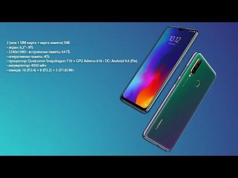 Беглый обзор Lenovo Z6 Youth
