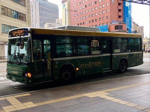 Kanazawa Loop Bus【城下まち金沢周遊バス】