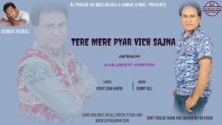 Tere Mere Pyar Vich Sajna Kuldeep Kanth Free MP3 Song Download 320 Kbps