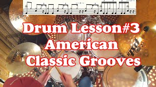 Drum lessons - Rhythms Collection (part#3) American Classic Grooves Уроки на барабанах Drums method(Subscribe http://www.youtube.com/user/diordrums?sub_confirmation=1 Next lesson https://youtu.be/NxDZaV3FXMM Previous lesson ..., 2016-04-08T03:22:18.000Z)