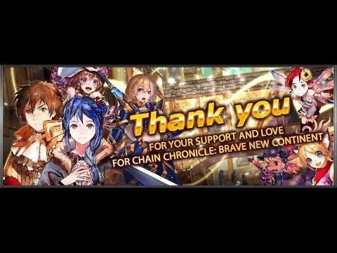 Saying Goodbye To Chain Chronicle.