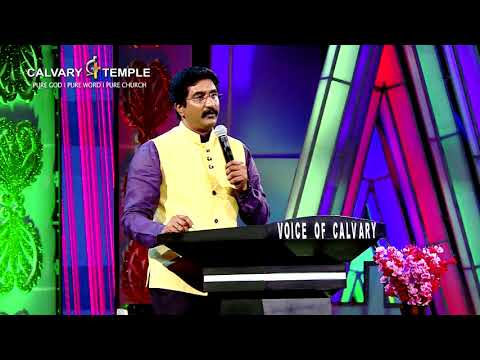 Daily Promise and Prayer by Bro. P. Satish Kumar from Calvary Temple - 12.12.2017