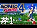 Sonic The Hedgehog 4 Episode 1 (PC) - #1 - Splash Hill Zone