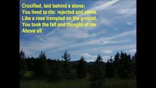Above All {with lyrics} - //Paul Baloche, Lenny LeBlanc\\ ++Kevin Inafuku++