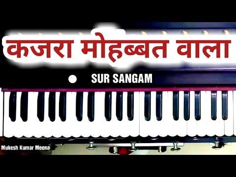 Kajra Mohabbat Wala Harmonium Lesson I www.sursangambhajan.com
