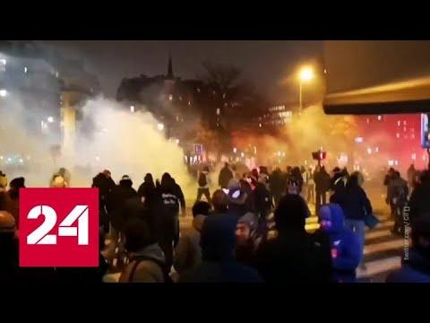 Всеобщая забастовка во Франции: на улицы вышли 1,5 миллиона человек - Россия 24