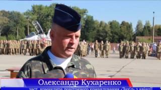 видео День авіації України