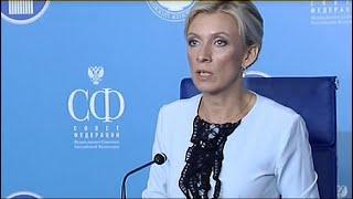 Еженедельный брифинг Марии Захаровой от 20.09.18. Полное видео