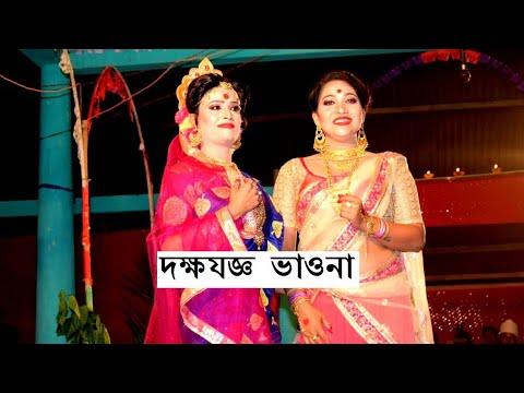 Dakhya Jagya Bhauna