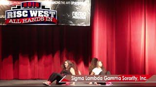 2015 risc west sigma lambda gamma sorority incorporated